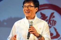 成龙获奥斯卡奖 成首位获终身成就奖的华人