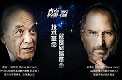 2016广州美博会 无斑时代 细胞科技 独领风骚