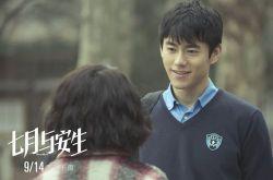 七月与安生男主角李程彬笑言三个 男人 一台戏