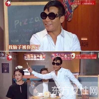 宋小宝扮演起自己明星的角色