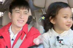 贾乃亮送甜馨上学 就是高兴就是愿意就是幸福