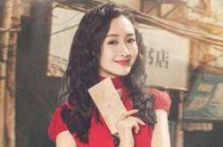 王鸥明星大侦探2 为节目拍摄写真一袭红衣惊艳