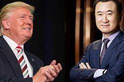 王健林喊話特朗普 政策搞不好2萬美國人將沒飯吃