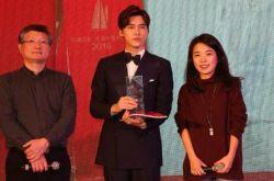 2016中国年度新锐榜李易峰 获奖称会做好演员本职