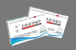 吃紧急避孕药后出血怎么办 服用避孕药的4大不良反应