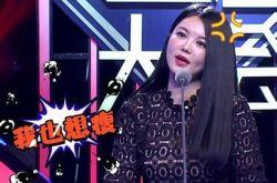 李湘《吐槽大会》 曝经常收到谢娜微信却从来不回