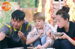 《向往的生活》黄磊师生团聚 海清心疼师父忙按摩