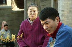 张少华主演的电视剧 《纯真年代》句句金言