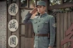 《亮剑3》电视剧 张云