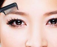 美眉们知道修眉的技巧有哪些吗
