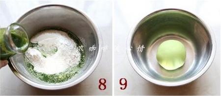 双色菜汁花卷的做法步骤8-9