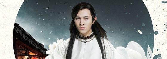白谷逸的扮演者是演员聂子皓