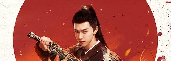 余英奇的扮演者是演员陈哲远