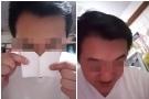 刘姓男演员凌晨在家烧炭自杀 且在网上全程直播
