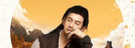 萧月的扮演者是演员吴奇隆