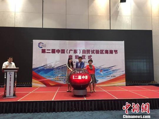 """第二届中国(广东)自贸区""""海淘节""""在深圳前海启"""