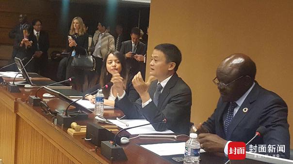 马云到联合国上班  将电子商务全球化