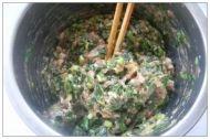 韭菜锅贴的做法步骤3