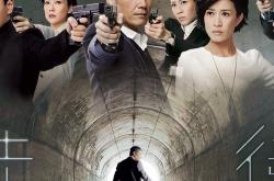 曾经的TVB电视剧多少人心中的爱 如今辉煌不再