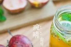"""它是水果中的""""药王"""",吃1个顶10个苹果!你居然还"""