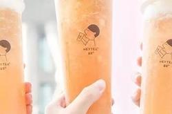 喜茶第5家店开到浦东!面积大一倍!还有款粉色系