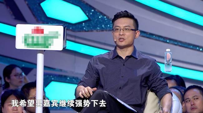姜振宇希望男嘉宾继续强势