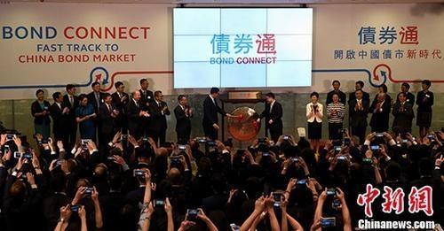 香港人民币合格境外机构投资者额度扩至5000亿元