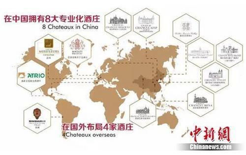 张裕荣登2017年全球最受欢迎葡萄酒品牌榜单第四