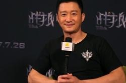 吴京回应中戏老师尹珊珊质疑 有机会请她看《战