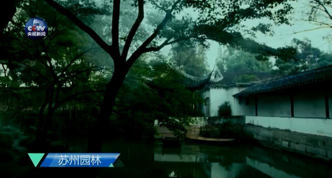 【还看今朝·江苏】聚力发展 高原之上筑高峰 原
