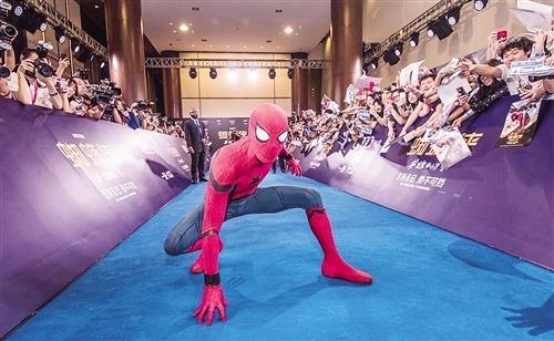 《蜘蛛侠:英雄归来》中国首映