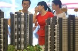 广州楼市单身限购一套 揭限购对房价的影响