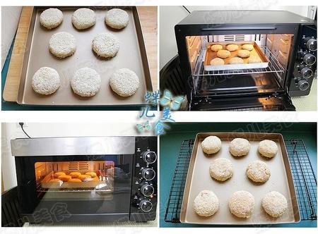 奶香糖酥烧饼的做法步骤17-20