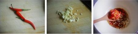 (图)凉拌西兰花步骤1-3