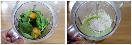 菠菜鸡蛋饼步骤1-2