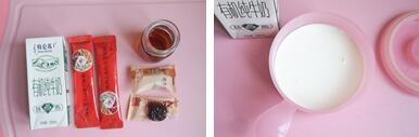 女性最滋补美食奶香红豆薏米饮
