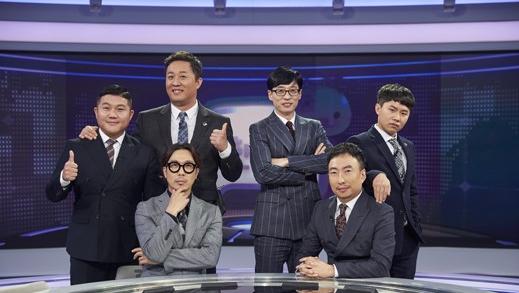 音乐综艺接档《无限挑战》 金泰浩修整后疑似会
