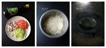 (1)酱油炒面步骤1-3