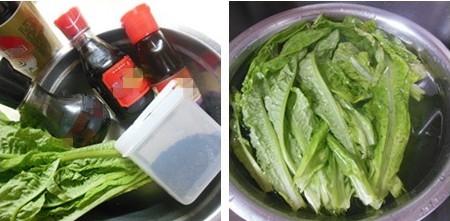 拌莴苣叶步骤1-2