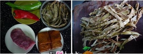 豆干茶笋肉丝面