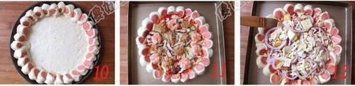 花边海鲜披萨步骤10-12